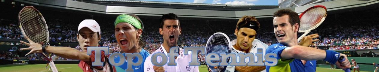 Top of Tennis